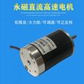 45mm直流電機 直流馬達5mm軸徑大力矩正反轉直流高速鋼管電機 2