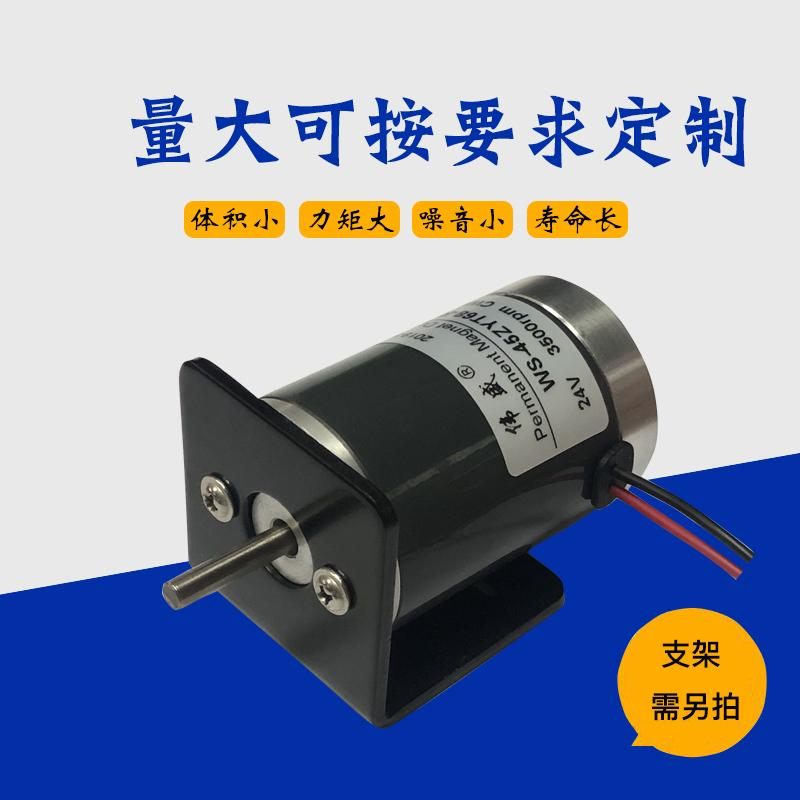 45mm大力矩正反轉直流高速鋼管電機 4