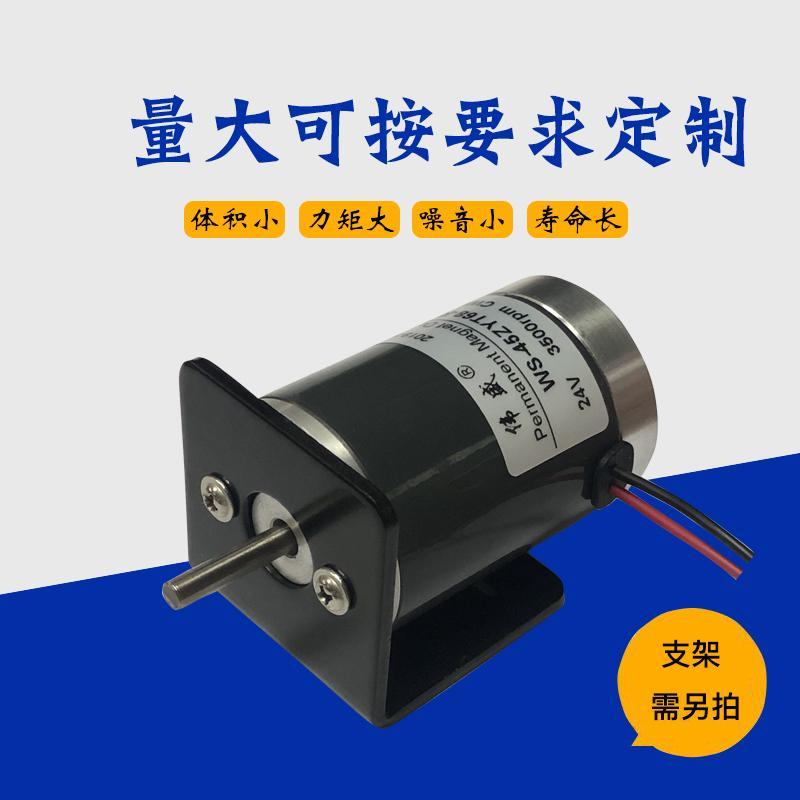 45mm直流電機 直流馬達5mm軸徑大力矩正反轉直流高速鋼管電機 4