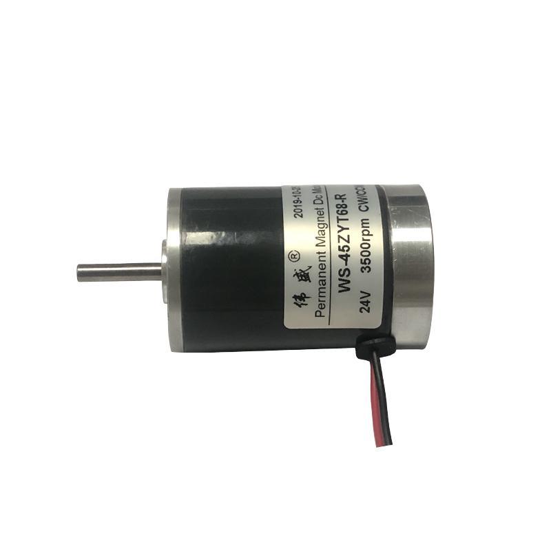 45mm直流電機 直流馬達5mm軸徑大力矩正反轉直流高速鋼管電機 5