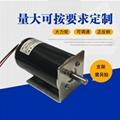 DC220V直流高速电机100W正反转电机10mm轴径直流电机 直流马达 调速电机 2