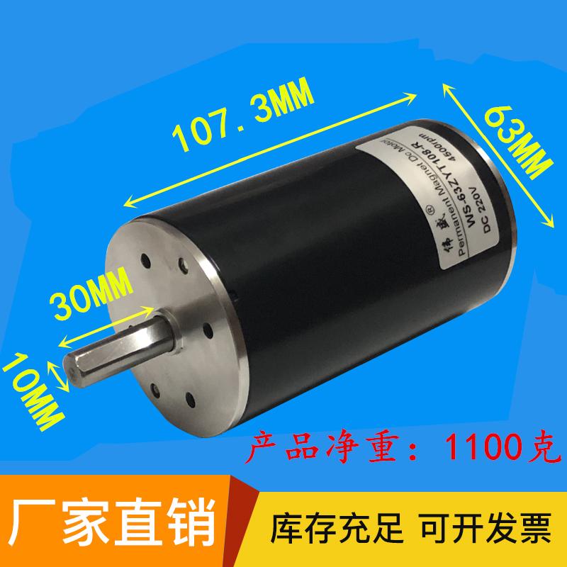 DC220V直流高速电机100W正反转电机10mm轴径直流电机 直流马达 调速电机 3
