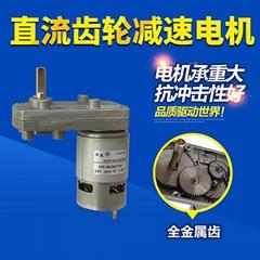 775直流减速电机7字型直流微型电机