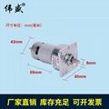 60GA775F永磁直流齒輪減速電機 4