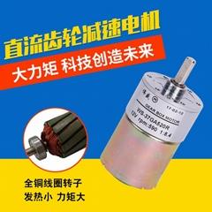 37GA520R永磁直流齿轮减速电机 直流减速马达 直流减速电机可调速