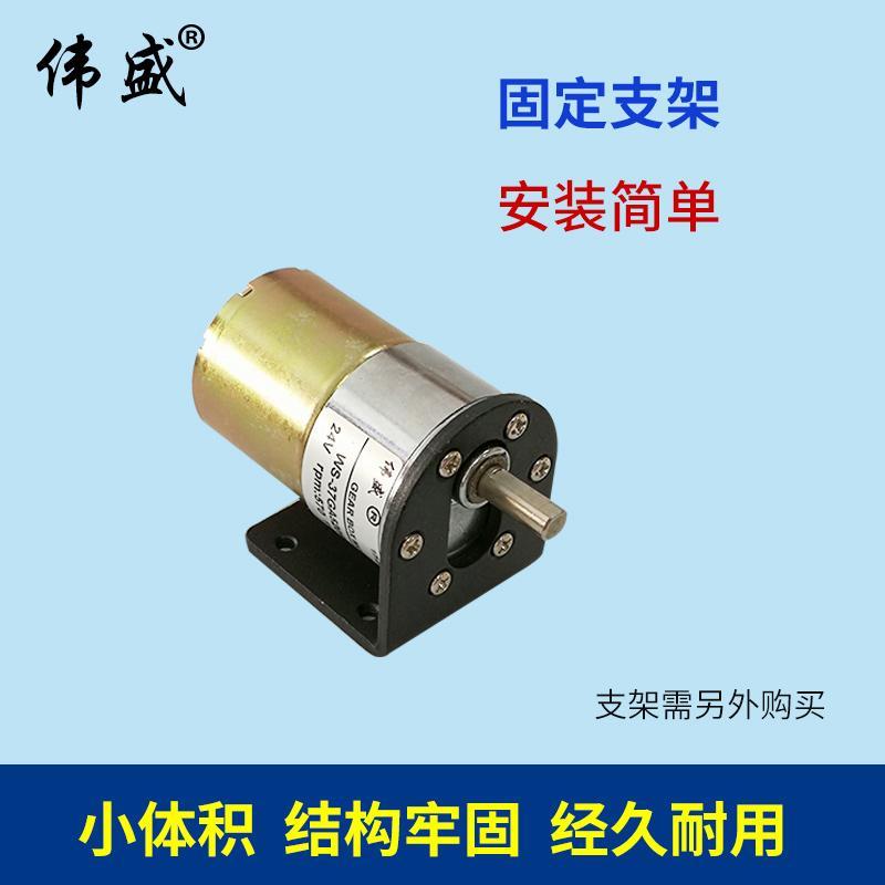 37GA520R永磁直流齒輪減速電機 直流減速馬達 直流減速電機可調速 4