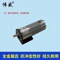 37GB555R微型永磁直流齒輪減速電機 低速直流減速電機  直流減速馬達 3