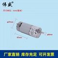 37GB555R微型永磁直流齒輪減速電機 低速直流減速電機  直流減速馬達 4