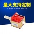 MP4744沙发清洗机微型水泵47DSB电磁泵48W电磁泵 自吸式磁力泵 6