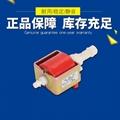 MP4744沙发清洗机微型水泵47DSB电磁泵48W电磁泵 自吸式磁力泵 3