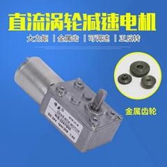 蜗轮蜗杆减速电动机12V24V正反转调速电机GW370微型直流减速马达