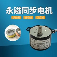 50KTYZ永磁同步電機220V交流馬達正反可控齒輪減速低速微型電動機