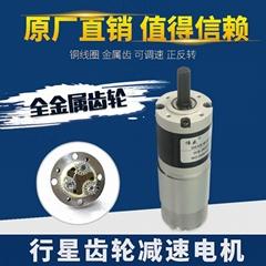 厂家直销 555直流减速电机36mm行星减速电机12V24V大力矩调速马达