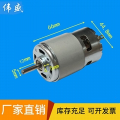 775R直流电机可调速12V高转速大扭力直流马达24V可正反转微型电动机