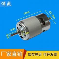 775R直流電機可調速12V高轉速大扭力直流馬達24V可正反轉微型電動機