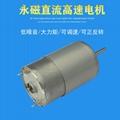 555R微型直流电机24V直流