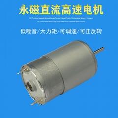 555R微型直流电机24V直流高速电机12V马达调速大功率正反转电动机