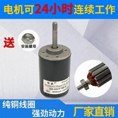 直流调速电机12V永磁直流电机24V高速电动机8mm螺纹轴 微型小马达
