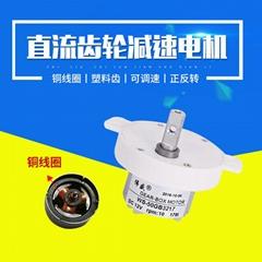 50GB微型齒輪減速電機12V24V微波爐展示架太陽能低速直流減速馬達