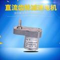 7字型520直流減速電動機12