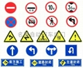 镇江交通安全设施 5