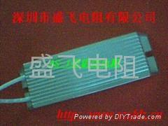 供应铝壳电阻