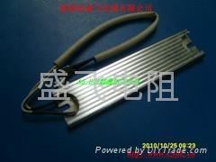 供应超薄铝壳电阻