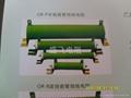 可调电阻波纹电阻 3