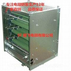 制动单元风冷式负载箱
