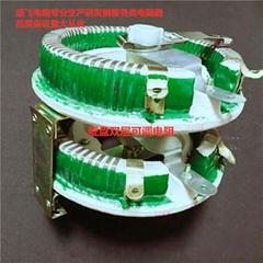 瓷盤電阻被釉電阻