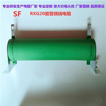 制动电阻老化电阻可调电阻 1