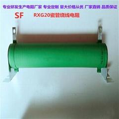 制动电阻老化电阻可调电阻