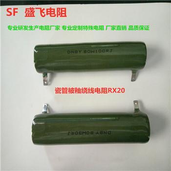 制动电阻老化电阻可调电阻 2