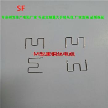 供应采样电阻 4