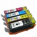 HP685 兼容墨盒 HP 3525 5525 4615墨盒 1