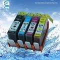 HP655 墨盒 適用於HP 3525 5525 4615 4625 2