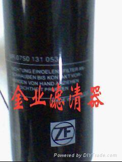 ZF0750131053/031滤芯 5
