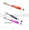 韓國進口kiss真空氣壓式自動牙刷