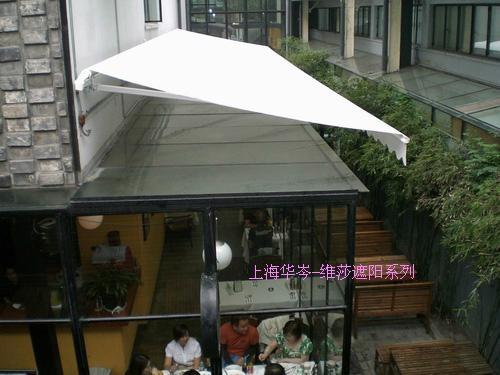 開放式遮陽篷 1