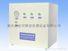 无菌水装置