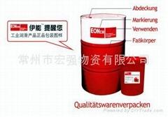 防鏽乳化油