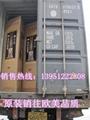玻璃管燃气取暖器 3