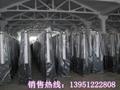 玻璃管燃气取暖器 5
