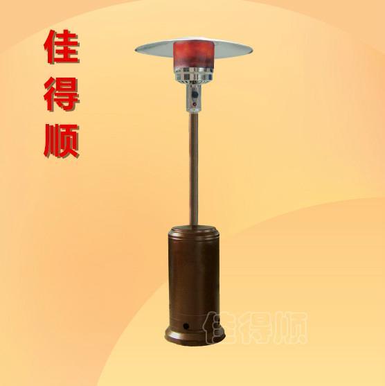 佳得順傘形燃氣取暖器 1