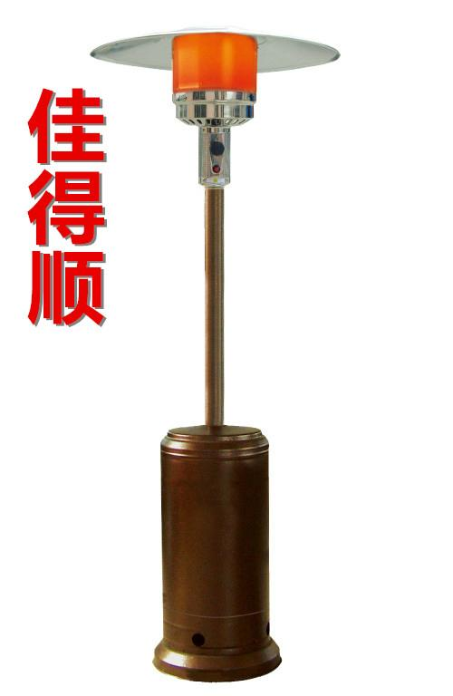 佳得順傘形燃氣取暖器 3