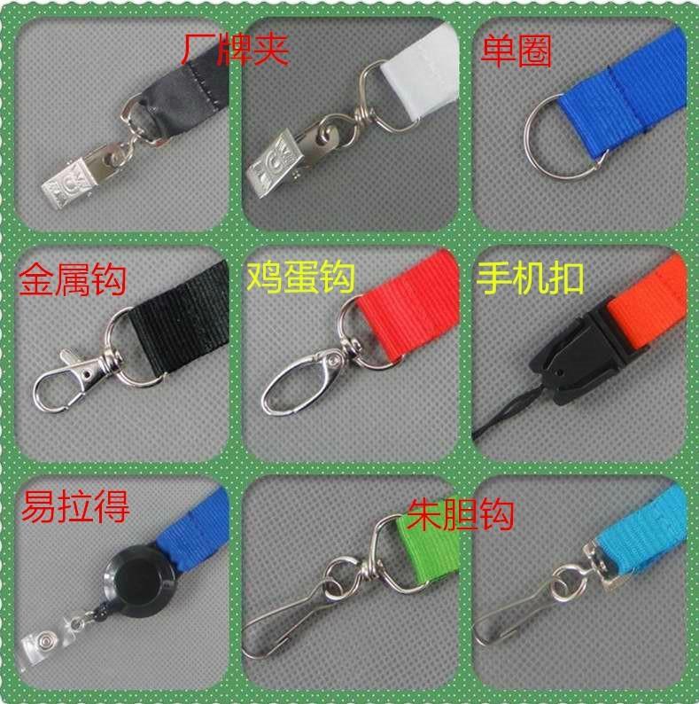 热转印手机挂绳   2