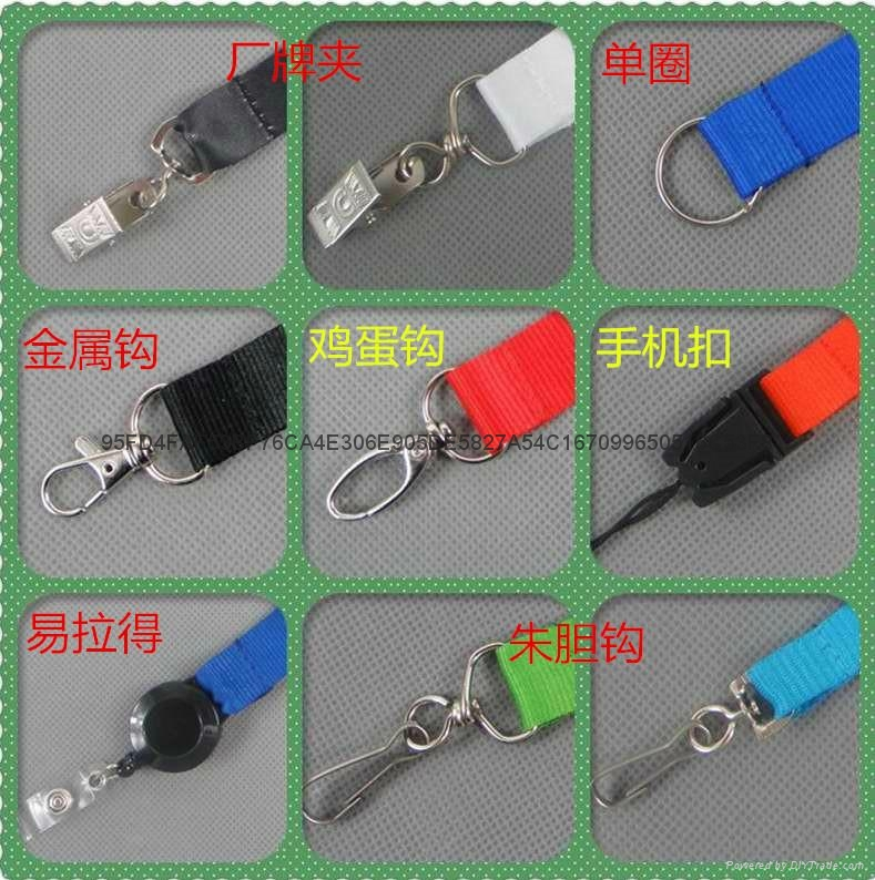 胸牌挂繩   2