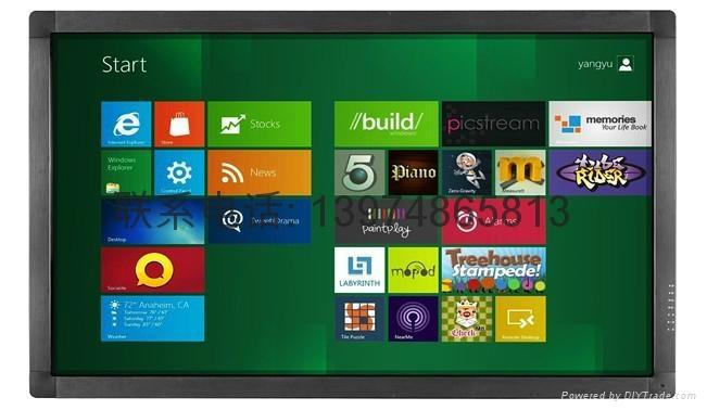 幼儿园用触摸屏教学一体机会议平板交互式智能电子白板 2