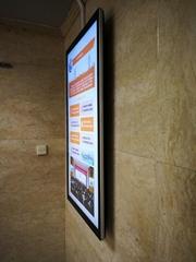 液晶廣告機,壁挂廣告機,立式廣告機