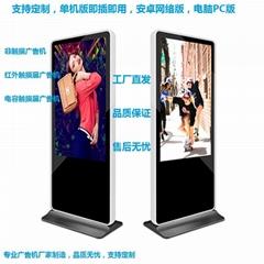 長沙觸摸屏液晶廣告機廠家 立式網絡版廣告機